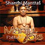 Manju Pattabi Jois Shanthi Matras CD Cover
